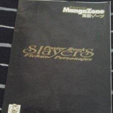 Cómics: POSTER BOOK SLAYERS, ESPECIAL MANGAZONE. Lote 135923634