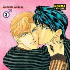 Cómics: KIZUNA Nº 3.MANGA.NORMA EDITORIAL. Lote 139315530