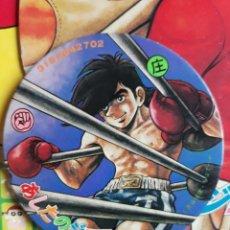 Cómics: ASHITA NO JOE ROCKY JOE TAZO MENKO CAP SHOOTER 7 CMS . Lote 144517374
