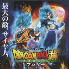 Cómics: DRAGONBALL SUPER BROLY CARTEL-AFICHE PROMOCIONAL PELÍCULA ORGINAL JAPONÉS 12-2018. Lote 199768387