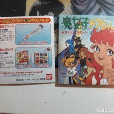 Cómics: MAHOU MAJOKO MEGU CHAN BIA MINI CD. Lote 155402438