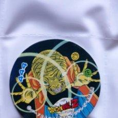 Cómics: DRAGON BALL TAZO JAPONES CAP POG . Lote 156995782