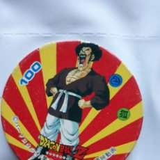 Cómics: DRAGON BALL TAZO JAPONES CAP POG . Lote 156995826