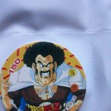 Cómics: DRAGON BALL TAZO JAPONES CAP POG . Lote 156995838