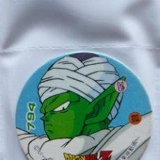Cómics: DRAGON BALL TAZO JAPONES CAP POG . Lote 156995850
