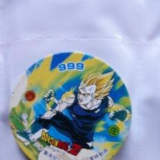 Cómics: DRAGON BALL TAZO JAPONES CAP POG . Lote 156995894