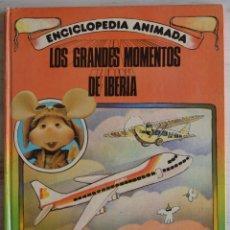 Cómics: ENCICLOPEDIA ANIMADA LOS GRANDES MOMENTOS DE IBERIA, LAS MÁQUINAS VOLADORAS. SEDMAY EDICIONES, 1976.. Lote 159192270