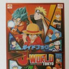 Cómics: J-WORLD MAPA - GUÍA EN INGLÉS DEL PARQUE TEMÁTICO DE TOKYO SOBRE DRAGONBALL, ONE PIECE, NARUTO. Lote 159226186