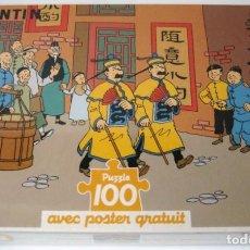 Cómics: PUZZLE TINTIN - EL LOTO AZUL - 100 PIEZAS. Lote 165140102