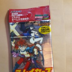 Cómics: SLAYERS NEXT EMPTY BOOSTER NO CARDS . Lote 166177466