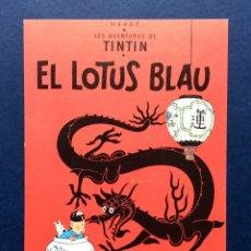 Comics : FLYER TARJETA PUBLICITARIA TIPO POSTAL JUVENTUD LES AVENTURES DE TINTIN EL LOTUS BLAU - PAPEL. Lote 177652617