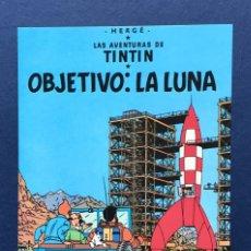 Cómics: FLYER TARJETA PUBLICITARIA TIPO POSTAL JUVENTUD - TINTIN OBJETIVO LA LUNA - CARTULINA BRILLANTE. Lote 177652873