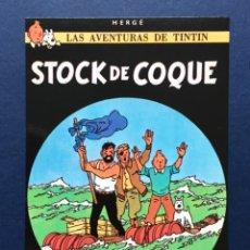 Cómics: FLYER TARJETA PUBLICITARIA TIPO POSTAL JUVENTUD - TINTIN STOCK DE COQUE - CARTULINA BRILLANTE. Lote 177655644