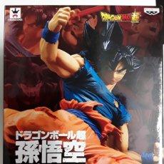 Cómics: FIGURA SON GOKU ULTRA INSTINCT DRAGON BALL SUPER FES!! BANPRESTO. Lote 178196415