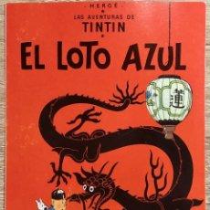 Cómics: TARJETA PUBLICIDAD EDITORIAL JUVENTUD - LAS AVENTURAS DE TINTIN - EL LOTO AZUL - HERGÉ. Lote 178595283