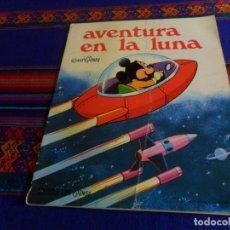 Cómics: AVENTURA EN LA LUNA, CUENTO PARA COLOREAR. WALT DISNEY. SUSAETA 1971. MUY RARO.. Lote 180298353