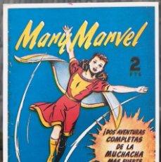 Cómics: MARY MARVEL (HISPANO AMERICANA). FICHA TAMAÑO POSTAL PORTADA Nº 1. BEITIA & ILLERA. NUEVA. Lote 182736210