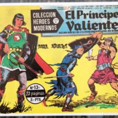Fumetti: EL PRINCIPE VALIENTE (DOLAR). FICHA TAMAÑO POSTAL PORTADA Nº 1. BEITIA & ILLERA. NUEVA. Lote 182849216