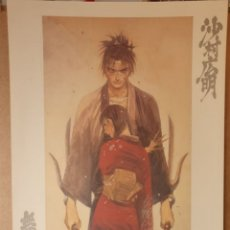 Cómics: HIROAKI SAMURA - LITOGRAFÍA GIGANTE ORIGINAL. ARTE COMIC MANGA. Lote 230086175