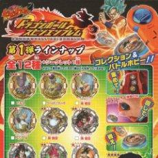 Cómics: DRAGONBALL SUPER SPINNERS TARJETÓN PUBLICITARIO JAPONÉS. Lote 195032002