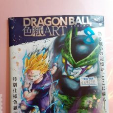 Cómics: DRAGON BALL SHIKISHI COLLECTIN SOBRE VACIO EMPTY BOOSTER. Lote 207147517