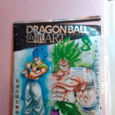 Cómics: DRAGON BALL SHIKISHI COLLECTIN SOBRE VACIO EMPTY BOOSTER. Lote 207147530