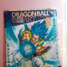 Cómics: DRAGON BALL SHIKISHI COLLECTIN SOBRE VACIO EMPTY BOOSTER. Lote 207147537
