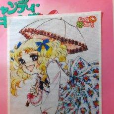 Cómics: CANDY CANDY YUMIKO IGARASHI RETAL DE TELA. Lote 237412675