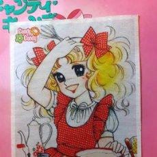 Cómics: CANDY CANDY YUMIKO IGARASHI RETAL DE TELA. Lote 237412680