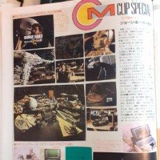 Cómics: GEORGE LUCAS CLIP SPECIAL STAR WARS LA GUERRA DE LAS GALAXIAS JAPAN R2D2 C3PO. Lote 244455670