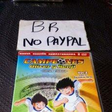 Cómics: DOBLE DVD VOL 2 CAMPEONES OLIVER Y BENJI CAPTAIN TBUBASA. Lote 253962995
