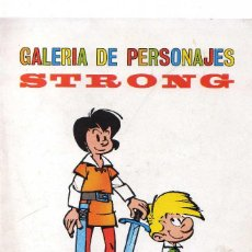 Comics: LAMINA GALERIA DE PERSONAJES DE STRONG, ( JANO Y PIRLUIT ). Lote 267281059