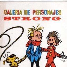 Comics: LAMINA GALERIA DE PERSONAJES DE STRONG, ( ESPIRU Y FANTASIO ). Lote 267281534