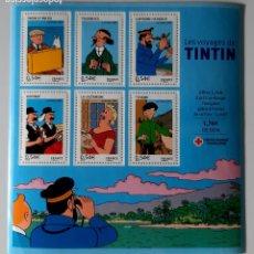 Comics: TINTIN - SELLOS LOS VIAJES DE TINTIN - CRUZ ROJA FRANCESA. Lote 269086928