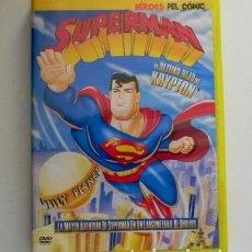 Cómics: DVD SUPERMAN EL ÚLTIMO HIJO DE KRYPTON DIBUJOS ANIMADOS EXTRA AMIGOS FAMILIA SUPERHÉROE -NO ES CÓMIC. Lote 269636158