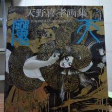 Cómics: ART BOOK - YOSHITAKA AMANO - MATEN. Lote 276227608