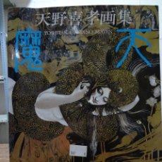 Cómics: ART BOOK - YOSHITAKA AMANO - MATEN. Lote 276565168