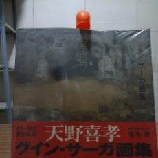 Cómics: ART BOOK - YOSHITAKA AMANO - GUIN SAGA. Lote 276586758
