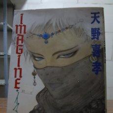 Cómics: ART BOOK - YOSHITAKA AMANO - IMAGINE. Lote 276700143