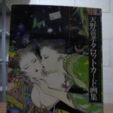 Cómics: THE ILLUSTRATIONS FORD TAROT CARD OF YOSHITAKA AMANO. Lote 276709063