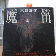 Cómics: THE ART WORK OF YOSHITAKA AMANO. Lote 276715218