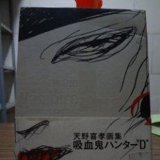Cómics: YOSHITAKA AMANO ART BOOK - VAMPIRE HUNTER D. Lote 277236743