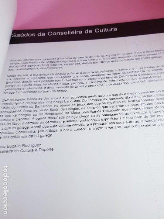 Cómics: catálogo-10 AÑOS BANDA DISEÑO GALEGA-2007-XUNTA DE GALICIA-COMICS-COLECCIONISTAS. - Foto 4 - 287948013
