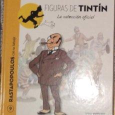 Cómics: FIGURAS TINTIN (SOLO LIBRO) 9 RASTAPOPOULOS TATU. Lote 288342478