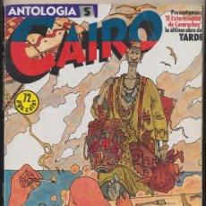Cómics: CAIRO. ANTOLOGÍA 5. CON LOS NÚMEROS 16,17,18.. Lote 18239353