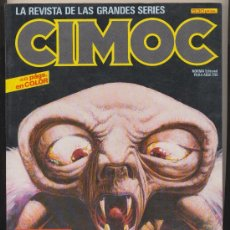 Cómics: CIMOC / FANTASÍA Nº 8 (32 - 33 - 34). Lote 19074261