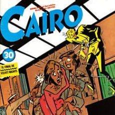 Cómics: COMIC NORMA CAIRO Nº 30 FERRY,GIARDINO,MONTESOL,ETC. . Lote 27280312