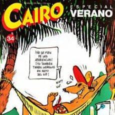 Cómics: COMIC NORMA CAIRO Nº 34 ESPECIAL VERANO.GUAL,MONTANA,ETC. . Lote 27280313