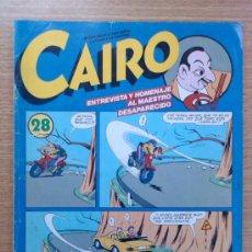 Cómics: CAIRO #28. Lote 23813025