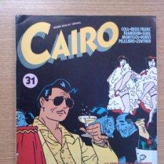 Cómics: CAIRO #31. Lote 23813084